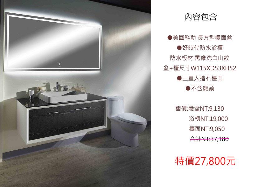 MG_0359-e1487583393580(修改)